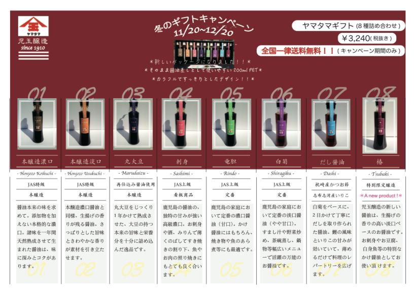 2014wintergift
