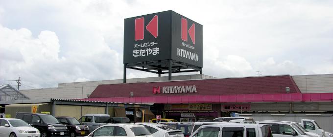 kanoya-g